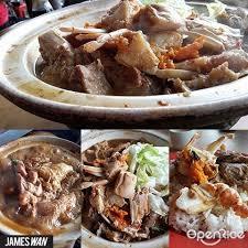 recette cuisine proven軋le traditionnelle 阿头海鲜肉骨茶 巴生 海鲜 肉骨茶 民香茶餐室 places to dine