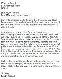 Sample Hotel Housekeeper Cover Letter