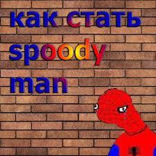 Kxvo Pumpkin Dance Spooky Scary Skeletons by как стать Spoody Man Youtube