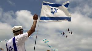 Israel Party Decoration Independence Day Yom Haatzmaut Printable