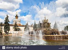 100 Pavilion 18 MOSCOW RUSSIA AUGUST View Of Stone Flower Fountain And Stock
