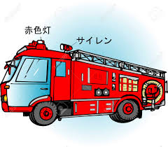 100 Pumper Truck Stock Photo Picture And Royalty Free Image Image