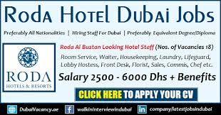 Front Desk Job Salary Hotel by Roda Hotels Careers And Jobs In Dubai Latest Opportunity 18
