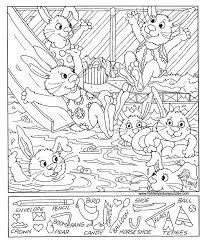 Printable Coloring Pages Hidden Pictures