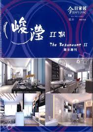 100 Interiors Online Magazine Fancy Design Interior Furniture Design