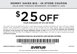 Printable Coupons 2018