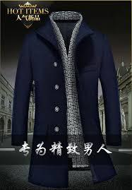 new 2016 autumn winter men u0027s slim windbreaker man wool trench coat