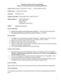 Resume Sample Pharmacy Technician Entry Level For Tech Template Certified Automotive Examples Re