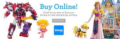 Toysrus.com Home - The Official Toys