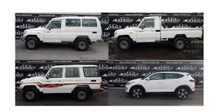 100 Auto Re Redo Summer Deals Redo Ady For Export