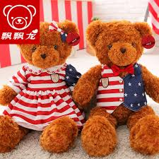 USD 3966 Teddy Bear Plush Toy Doll Wedding Gift Couple Bear Cute