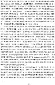 formalit駸 changement si鑒e social 藝術教育資料館yuan s education archive yaea 2016