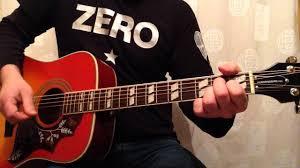 Mayonaise Smashing Pumpkins Acoustic by Take Me Down Smashing Pumpkins Acoustic Cover Youtube