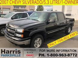 Parksville - Silverado 1500 Classic Vehicles For Sale