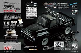 Midnight Pumpkin Rc Body by Several Customized Tamiya Mf 01x At Rc Man Magazine Issue No 135