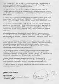 Páginas Estancias Académicas