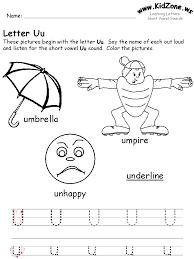 U Worksheets Free Worksheets Library