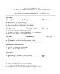 Template For Resume Download Design Templates Word Best Of Format Samples