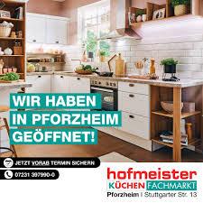 hofmeister wohnzentrum 4318 снимки мебелен магазин