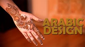 Bridal Mehendi | Best Arabic Design | Simple Mehendi Designs - YouTube Simple Mehndi Design For Hands 2011 Fashion World Henna How To Do Easy Designs Video Dailymotion Top 10 Diy Easy And Quick 2 Minute Henna Designs Mehndi Top 5 And Beginners Best 25 Hand Henna Ideas On Pinterest Designs Alexandrahuffy Hennas 97 Tattoo Ideas Tips What Are You Waiting Check Latest Arabic Mehndi Hands 2017 Step By Learn Long Arabic Design Wrist Free Printable Stencil Patterns Here Some Typical Kids Designer Shop For Youtube