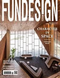 cuisiner 駱inard design 18 april 2017 by design 瘋設計 issuu