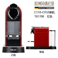 European Imports Nestle Nespresso Capsule Coffee Machine Italian Home Commercial Citiz Without Milk Frother