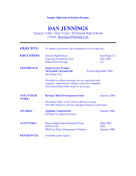 High School Student Resume Objective Examples Sample Template