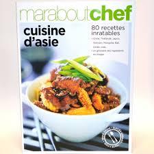 cuisine marabout recette de cuisine marabout chef un site culinaire populaire avec