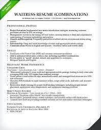 Server Resume Skills Waitress Combination Sample List Examples
