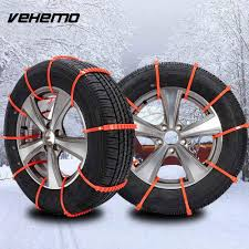Good Deal Vehemo Plastic Anti-Skid Chains Roadway Safety Snow Chain ...