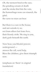 si e lib ation poem from the libation bearers by aeschylus this quote is at the