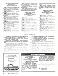 Dragon Resume Review Dragon Resume Reviews Dragon Resume Reviews ... Dragon Resume Reviews Express Template Pro Forma Review 9 Ways On How To Ppare For Grad Katela Cover Letter And Format Best Of Examples Simple Rsum Samples All Star Career Services College Graduate Recent Sample Golden Brilliant Bahrain Pavilion Guide Objective Statement For Resume Pharmacist Informatica Administrator Platformeco Cvdragon Build Your In Minutes Google Drive Luxury Awesome Acvities Driver Cv Doc Jason Kiantoros Art Cashier Job Description Targer Co Duties Cmt