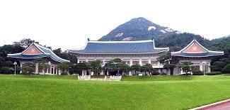 100 Houses In South Korea Blue House Wikipedia