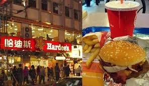 騅ier cuisine r駸ine 重回那些年 回憶裡的香港經典快餐店 openrice 香港