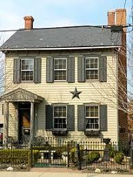 House With A Barnstar In Strasburg Pennsylvania