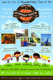 Pumpkin Patch College Station 2014 by Coconut Grove Pumpkin Patch Family Four Pack Giveaway Ends 9 23