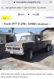 Craigslist Find Of The Week! - Page 176 - Ford Truck Enthusiasts Forums