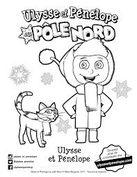 Coloriages Ulysse Et Pénélope Livres Pour Enfants
