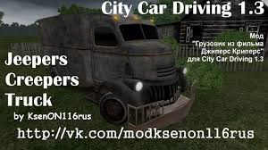 100 Truck From Jeepers Creepers City Car Driving 131