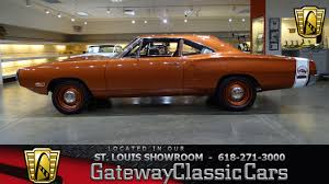1970 Dodge Super Bee V Code | Gateway Classic Cars | 7616-STL Dodge A100 For Sale In Oklahoma Pickup Truck Van 641970 1945 Top Speed 1971 D200 Cars Pinterest Trucks Pickup 1970 300 Truck Item H2526 Sold June 25 Veh 15000 Youtube Halfton Classic Car Photography By D100 The Truth About Dw For Sale Near Las Vegas Nevada 89119 Customized 1963 Dart On Ebay Drive Bangshiftcom Random Review 1969 Yellow Jacket And Buyers Guide