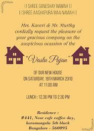 Incredible Housewarming Invitation Quotes India 9 Amazing