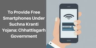 Government Free Smartphones 3 Textnow Delivers Free Screen