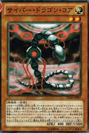 Mecha Phantom Beast Deck October 2014 by Yu Gi Oh Strategies New Cyber Dragon Support