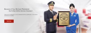 r馼ausse bureau the airline of indonesia garuda indonesia