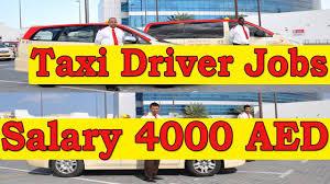 Walk In Interview Emirates Taxi Driver Jobs In Dubai || Latest Jobs ...