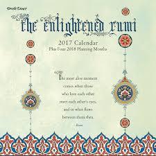 Patios Little River Sc Entertainment Calendar by Enlightened Rumi 2017 Wall Calendar Brush Dance 9781610464208