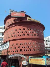 Longhouse Wikipedia