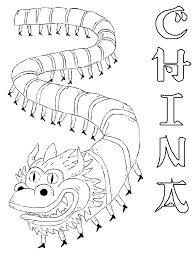 Printable China Dragon Countries Coloring Page