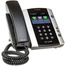 Polycom VVX 501 IP Phone, Skype For Business Edition - 2200-48500-019