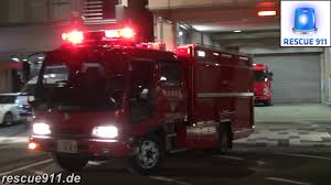Ambulance + Pumper Tokyo Fire Department Yotsuya Shinjukugyoen ... Fire Truck 11 Feet Of Water No Problem Engine Song For Kids Videos For Children Youtube Power Wheels Sale Best Resource Amazoncom Real Adventures There Goes A Truckfire Truck Rhymes Children Toys Videos Kids Metro Detroit Trucks Mdetroitfire Instagram Photos And Hook And Ladder Vs Amtrak Train Fanatics Station Compilation Firetruck Posvitiescom Classic Collection Hagerty Articles